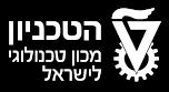 לוגו הטכניון מכון טכנולוגי לישראל
