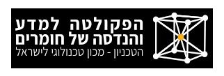 לוגו הפקולטה למדע והנדסה של חומרים, טכניון